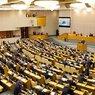 Подавляющее большинство россиян поддержали штрафы для  депутатов-прогульщиков