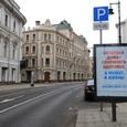 В Москве вновь вводят жесткий домашний режим для пожилых - и сразу на 4 месяца