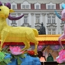 Синяя Коза приходит на планету Земля (ФОТО)