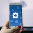 """""""ВКонтакте"""" будет бороться с травлей: в соцсети появилась новая функция"""