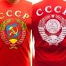 В Харькове напали на мужчину в футболке с надписью «СССР»