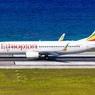 Сингапур приостановил полёты Boeing 737 MAX