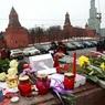 Прокурор заявила, что два свидетеля убийства Немцова пропали