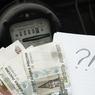 """Плата за ЖКХ будет взиматься по формуле """"инфляция минус"""""""