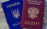 Украина может ввести визовый режим с Россией с нового года