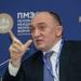 В Челябинской области сменился глава региона