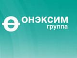 В ФСБ объяснили обыски в ОНЭКСИМе делом об уклонении налогов