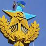 Дело о звезде и флаге: два фигуранта арестованы