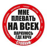 Московский депутат проехался по тротуару, а после устроил драку