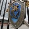 Отчим пропавшей в Крыму девочки сознался в её убийстве