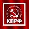 КПРФ предлагает вынести на референдум вопрос о закрытии больниц