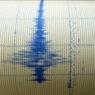 Мощное землетрясение сегодня днем  произошло на Камчатке