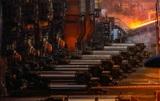 США ввели пошлины на импорт стали и алюминия из ЕС, Канады и Мексики