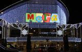 Подмосковный ТРЦ «Мега-Химки» эвакуировали из-за угрозы взрыва