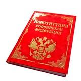 Сибиряки вышивают для Путина Конституцию России