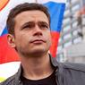 Яшин призвал Кадырова встретиться, а не переписываться, как подростки