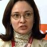 Глава ЦБ РФ в телеэфире заявила: Государство выполнит свои обязательства по пенсиям