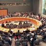 Аппараты Совбезов Ирана и РФ подписали меморандум