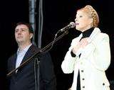 Юлия Тимошенко обвинила Порошенко в фальсификации результатов выборов