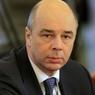 Силуанов: повышения страховых взносов для ФОМС в 2019 году не будет