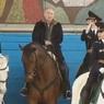 Путин прокатился верхом с сотрудницами конной полиции