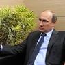 Владимир Путин поздравил Евгения Миронова с юбилеем