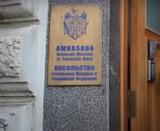 Молдавия отзывает своего посла в России из-за скандала с контрабандой