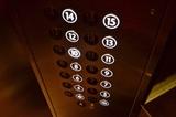 В Симферополе лифт насмерть раздавил женщину с шестимесячным ребёнком