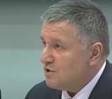 Возглавлявший МВД Украины с 2014 года Аваков все же уходит в отставку