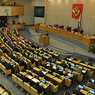 Кремль посоветовал депутатам обратиться за снижением зарплаты в правительство