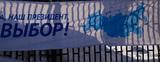 В десяти сёлах на Камчатке и Чукотке зафиксировали стопроцентную явку