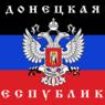 В ДНР обстреляли наблюдателей из ОБСЕ