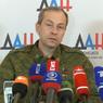 """Ополченцы Донбасса заявили о прибытии в Мариуполь """"исламского батальона"""""""