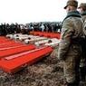 Верховный суд окончательно засекретил военные потери в мирное время