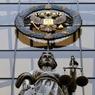 Верховный суд: Публиковать без согласия можно медийных лиц и разыскиваемых граждан