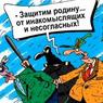 Приключения гламурного чемоданчика: Кремль против