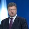 Порошенко считает своим главным достижением провал Новороссии