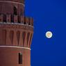 Американцы и англичане договорились о правилах освоения Луны - Россию спрашивать не стали