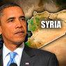 Когда США начнут войну против Сирии