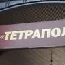 """Петербургский банк """"Тетраполис"""" лишился лицензии"""