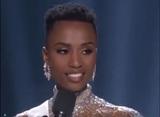 """В американской Атланте выбрали """"Мисс Вселенная-2019"""""""
