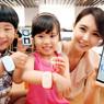 Компания LG выпустила браслеты для слежки родителей за детьми