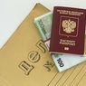 К 2019 году в России планируется присвоить каждому гражданину единый идентификатор