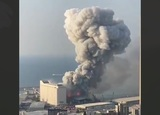 СМИ Ливана рассказали об эпицентре взрыва в столице