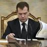 Правительство РФ выделит более 610 млн руб на спортивные резервы