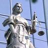 Прокуратура просит для летчицы Савченко 23 года колонии