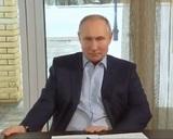 Вслед за Песковым и сам Путин заявил, что дом в Геленджике ему не принадлежал и не принадлежит
