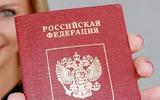 В Кузбассе задержали москвича с поддельной пропиской в Кемерово