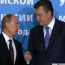 Путин пообщался с Януковичем ночью по телефону