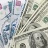 Курс рубля ушел в крутое пике